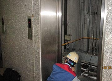 Sửa thang máy